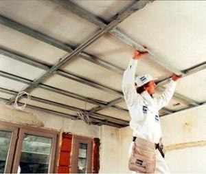 Демонтаж гипсокартонного потолка своими руками