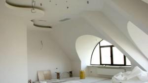 Фото: Мансардный потолок