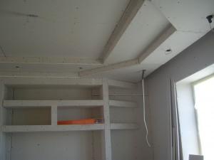Как сделать двухуровневый потолок из гипсокартона видео фото 170