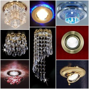 Фото: Виды светильников