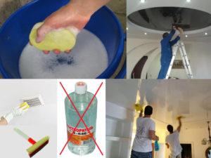 Чем мыть натяжные глянцевые потолки?