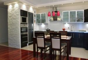 Фото: Освещение кухни