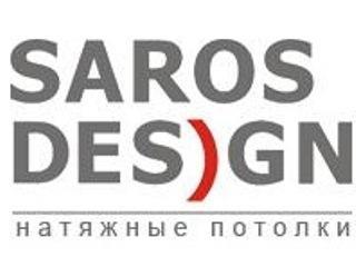 Фото: Компания Saros Design