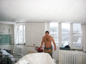 Фото: Прогрев помещения