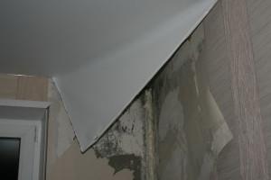 Фото: Демонтаж части полотнища