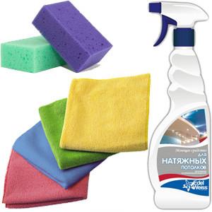 Фото: Средства для очистки