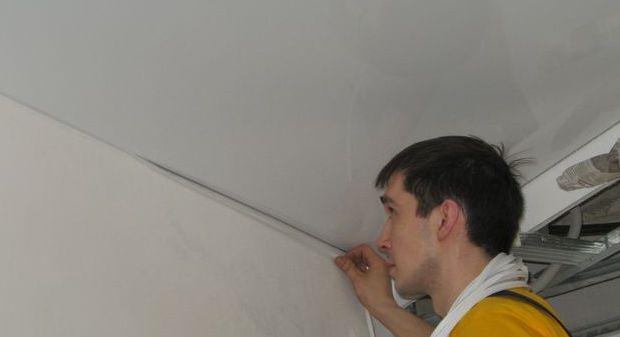 Фото: Окантовка натяжного потолка