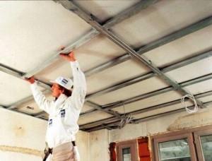 Фото: Как сделать навесной потолок?